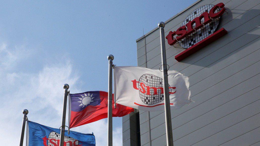 台積電加入美國半導體聯盟,可能增加北京當局追求晶片自給自足目標的難度。路透