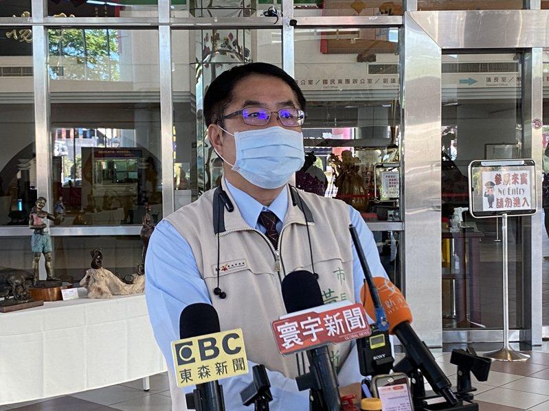 台南市長黃偉哲今建議,全大運應延期舉辦,請主辦單位成功大學與中央防疫指揮中心三思而三思。記者鄭維真/攝影