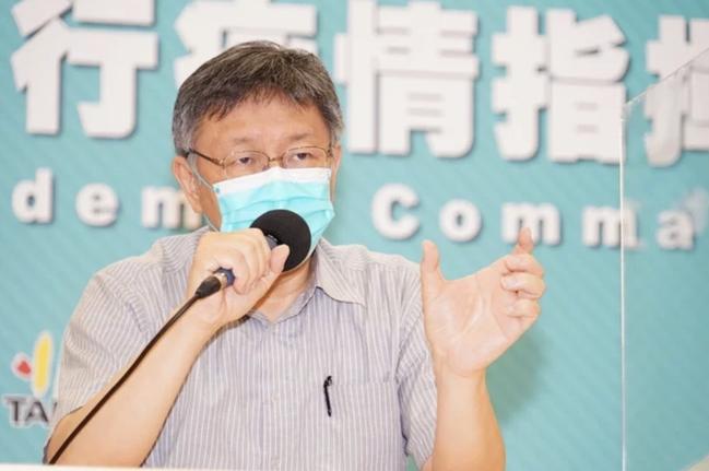 台北市長柯文哲提高防疫等級,部分場館暫時關閉,其他場域加強防疫措施。聯合報系資料...
