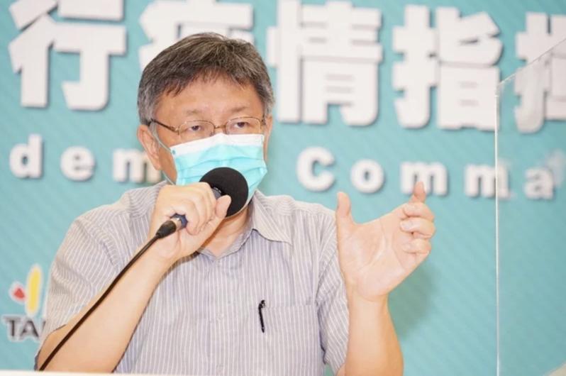 台北市長柯文哲提高防疫等級,部分場館暫時關閉,其他場域加強防疫措施。聯合報系資料照