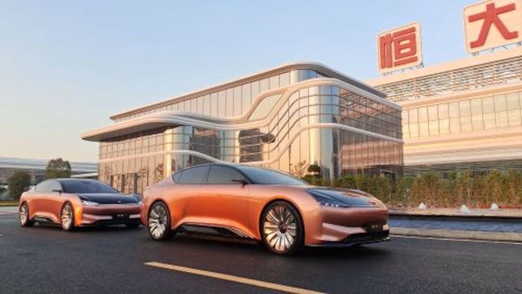 中國恒大宣布將出售恒大汽車部分股份,折價約20%,計畫籌資港幣106億元(約新台...