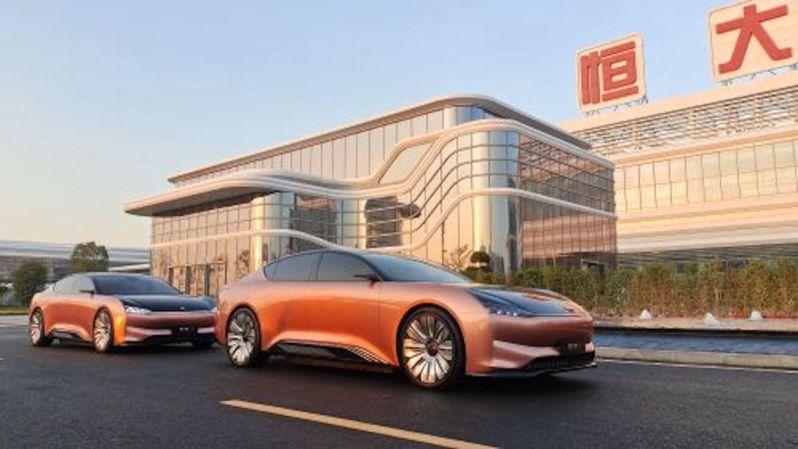 中國恒大宣布將出售恒大汽車部分股份,折價約20%,計畫籌資港幣106億元(約新台幣386億元)。圖:海峽網