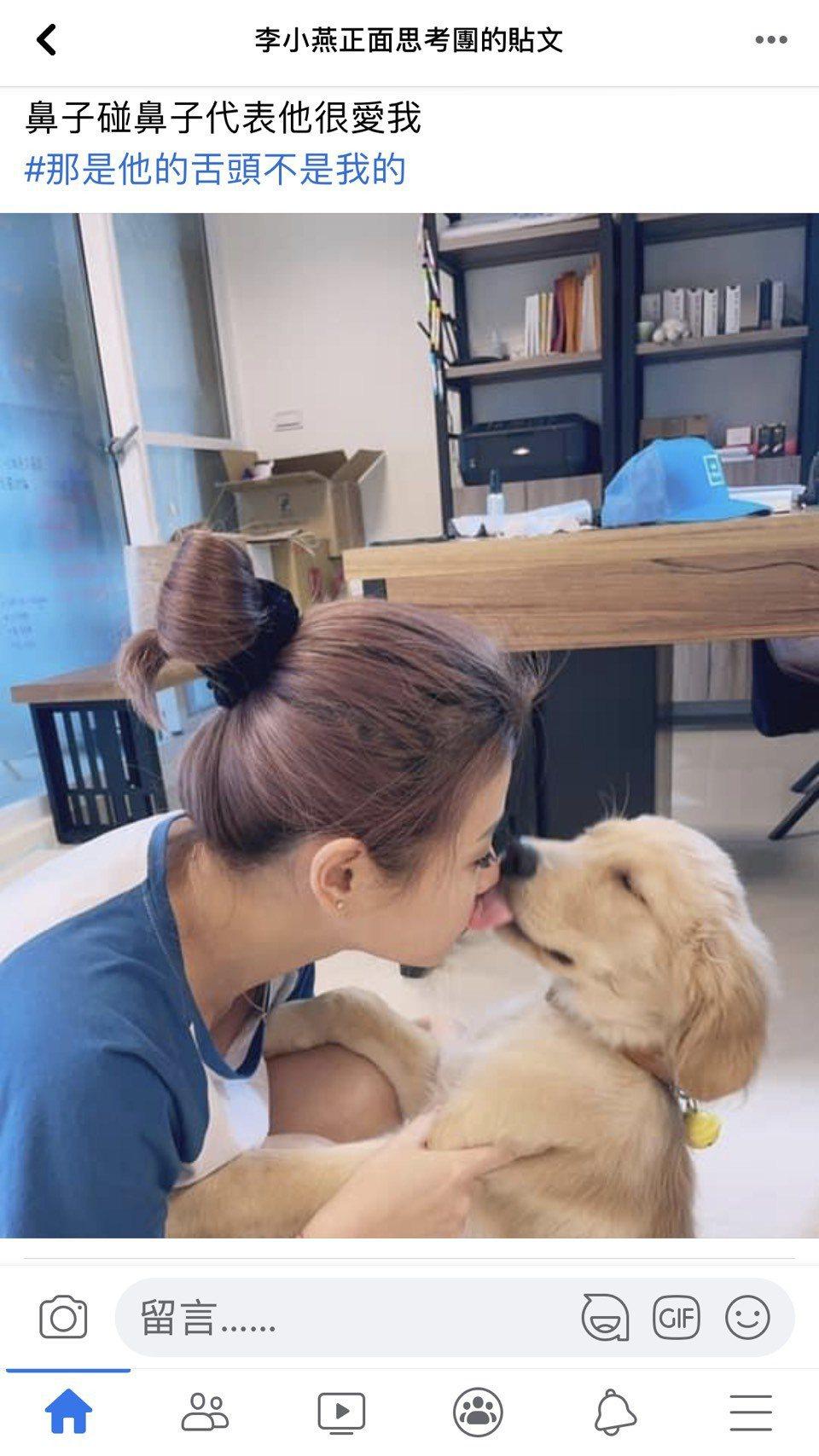 李燕po出和愛犬合照引發網友回覆。圖/摘自臉書
