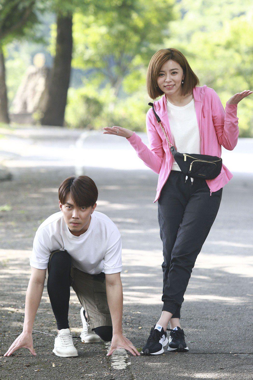 許仁杰(左)、王瞳穿運動裝出外景,搞笑擺出起跑姿勢。圖/民視提供