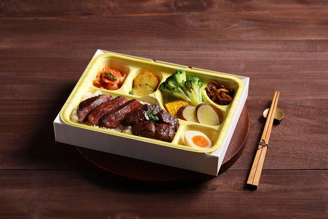 「原燒O-NiKU」的「厚切澳洲和牛_骰子牛餐盒」。王品提供