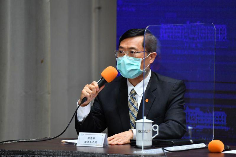 經濟部政務次長陳正祺。圖/行政院提供
