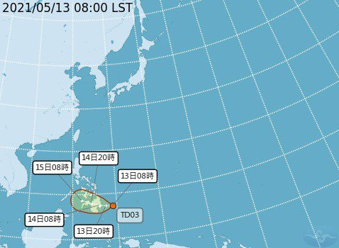 今年第三號颱風最快今晚生成。圖/氣象局