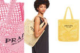 新款拉菲草手提袋登場 Prada一次推5種顏色 俏麗可愛!