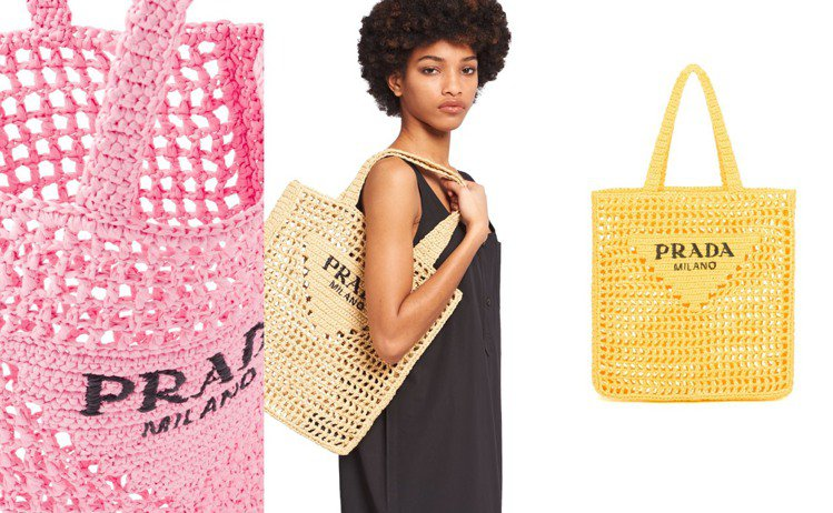 Prada推出全新的渡假風拉菲草包。圖/摘自官網