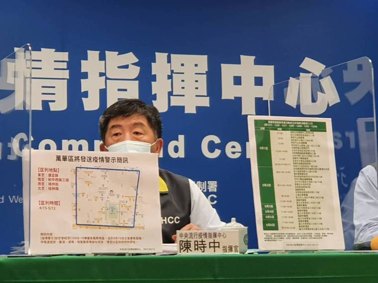 中央流行疫情指揮中心指揮官陳時中。記者邱宜君/攝影