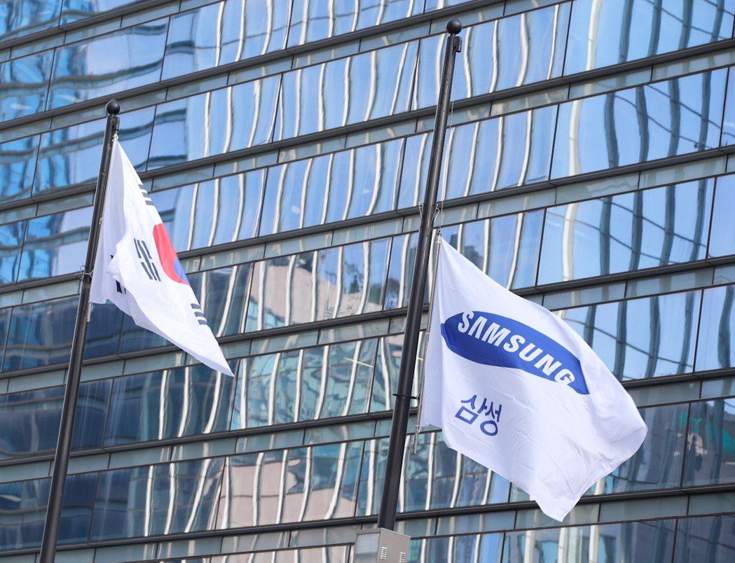 南韓三星電子將領導南韓當地供應鏈,組織南韓半導體國家隊。  歐新社