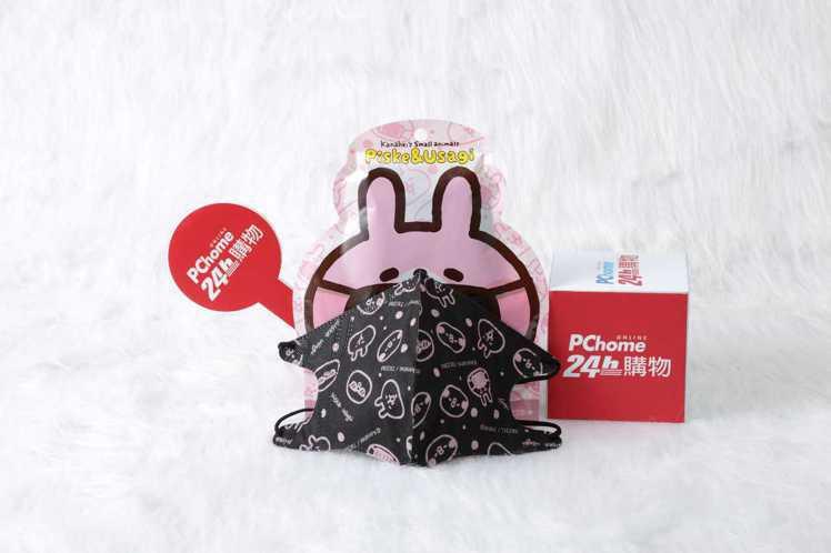 PChome 24h購物將於5月18日上午10點電商獨家開賣「卡娜赫拉的小動物-...