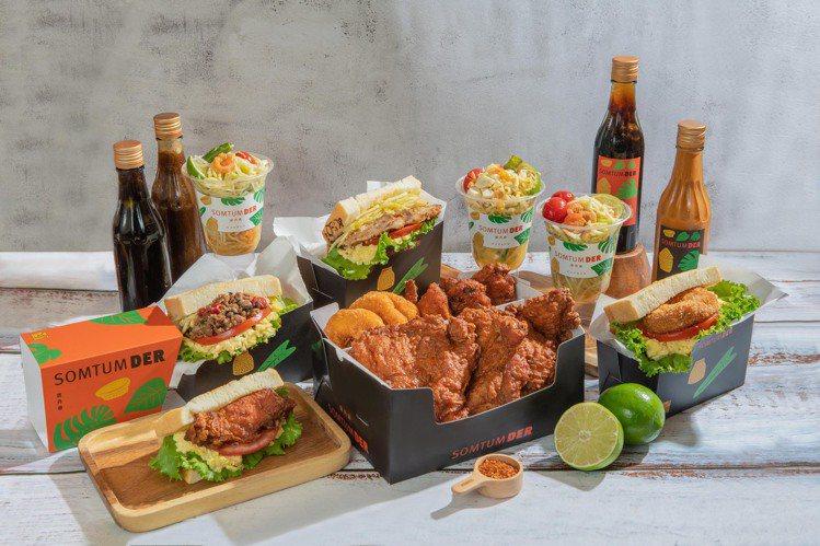 頌丹樂針對快閃店推出一系列泰式料理。圖/頌丹樂提供