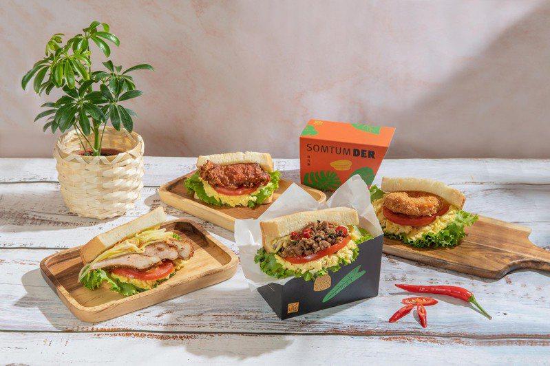 頌丹樂聯名日香生吐司,推出泰式打拋豬肉、泰味蝦餅嫩蛋、伊善炸雞嫩蛋等4款三明治。圖/頌丹樂提供