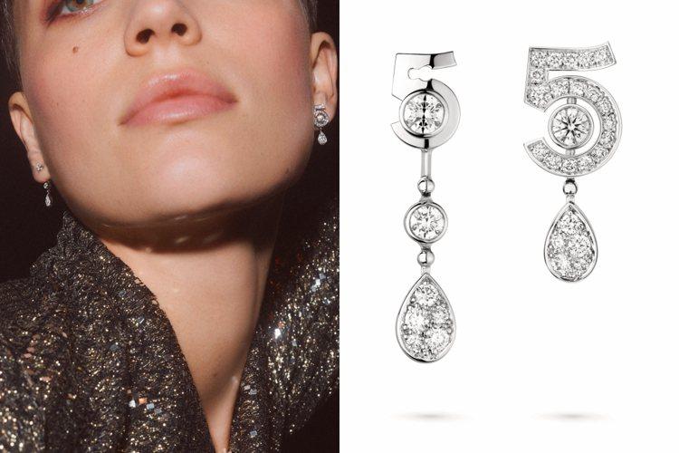 香奈兒推以香奈兒女士的幸運數字5為靈感,出全新ETERNAL N°5系列珠寶。圖...