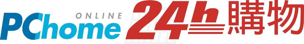分區停電影響!PChome 24h購物暫不提供保證24小時到貨| 生活新聞| 生活| 聯合新聞網
