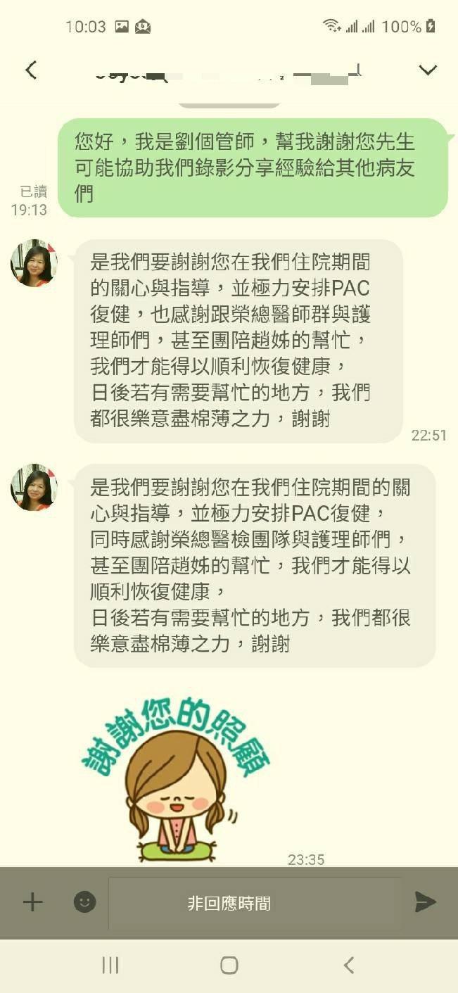 台北榮總建置腦中風資訊平台,並提供一對一客製化諮詢服務。圖/台北榮總提供