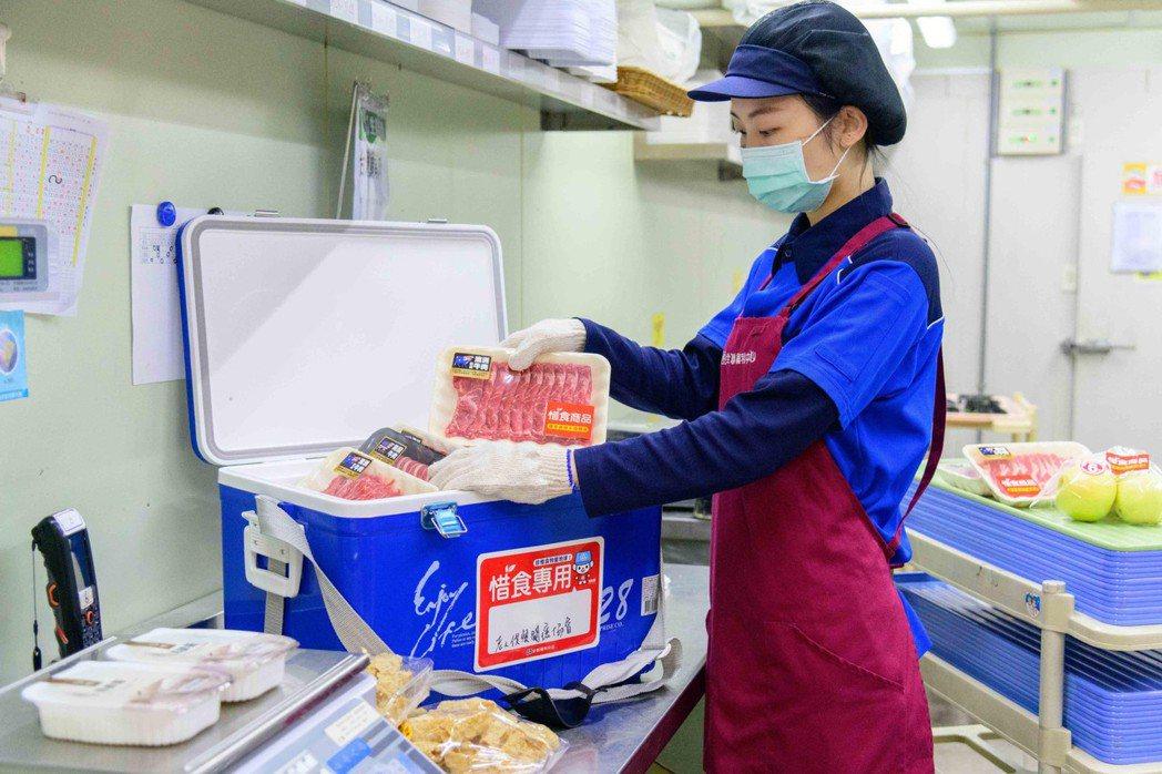 全聯打造惜食門市,並與113家有供餐服務的社福機構合作。圖/全聯提供