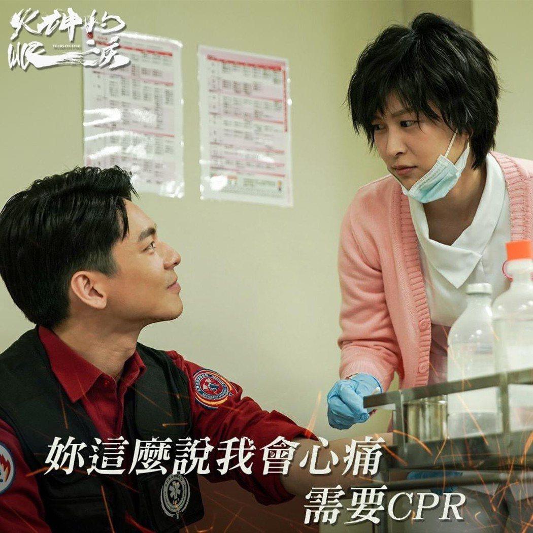 「火神的眼淚」戲中醫院戲,演員們未戴上口罩遭質疑。圖/摘自臉書