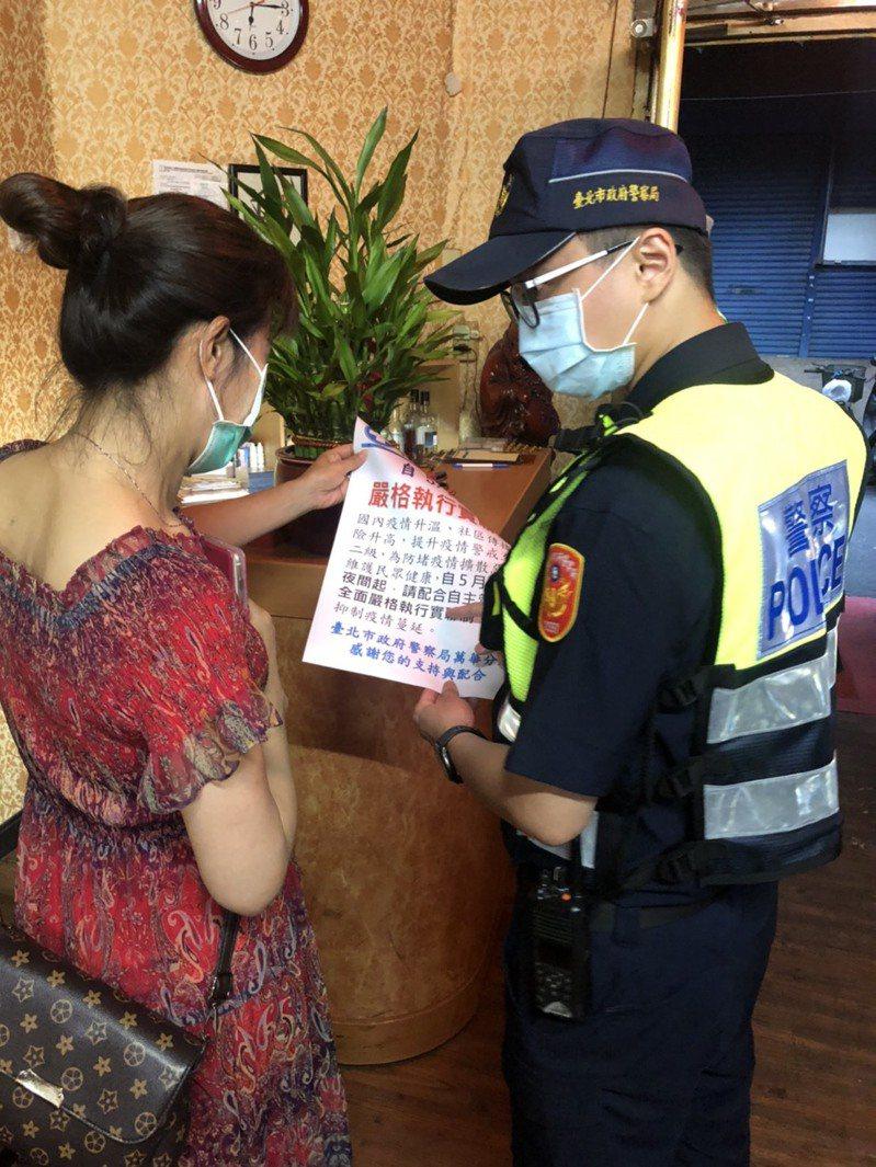 警方昨天到轄內各阿公店要求落實防疫措施,但今天轄內172間阿公店皆強制停業3天。記者李隆揆/翻攝