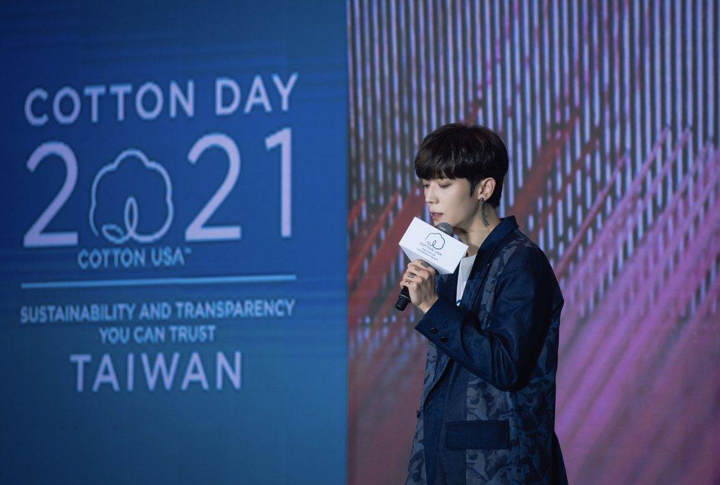 Bii擔任品牌年度代言人,新歌「看見愛情」為代言主題曲。圖/美國國際棉花協會提供