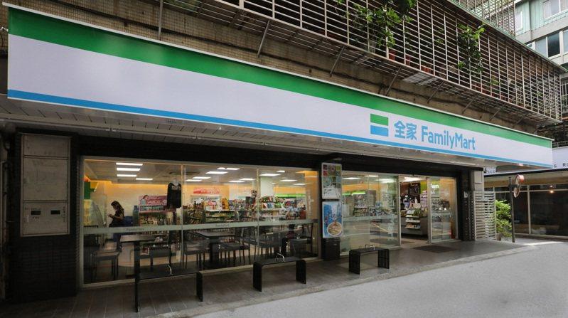 全家便利商店針對部分門市停電,將暫停冷凍、飲料、鮮食、咖啡、熟食區等商品販售。圖/全家便利商店提供