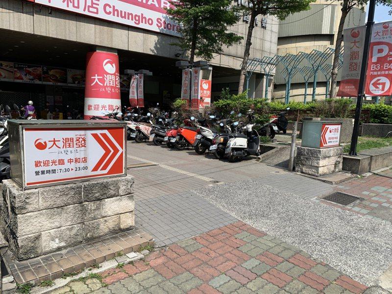 大潤發中和店入口斜坡道,供民眾騎車進停車場。記者楊竣傑/攝影