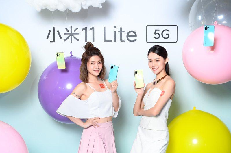 小米在台推出小米11 Lite 5G新機。  小米台灣/提供