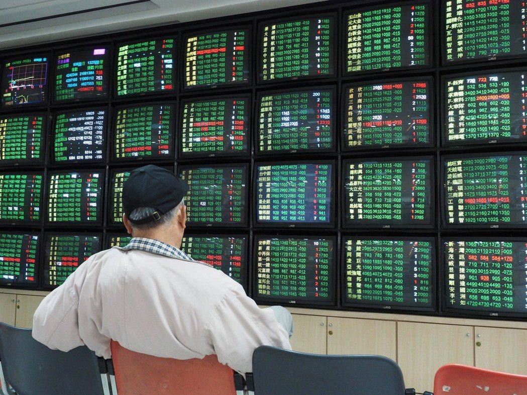 台股本周暴跌,凸顯槓桿操作的風險。 歐新社