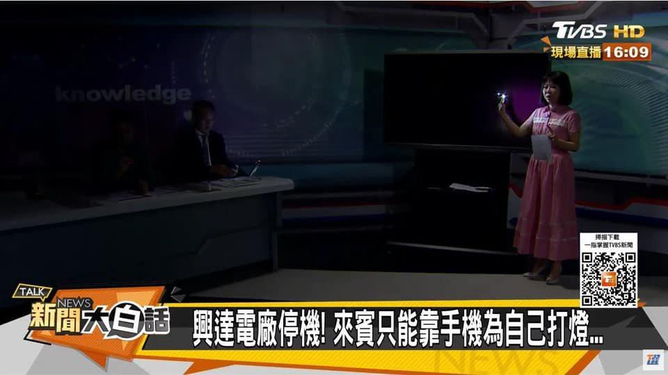 錢怡君在一片漆黑中繼續節目開講。圖/摘自臉書