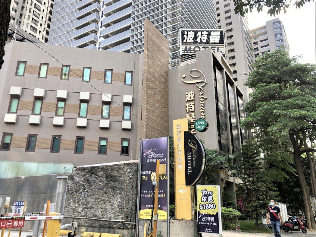 最近成交的「波特曼汽車旅館」單價320萬元,據悉買主是遠雄集團。記者宋健生/攝影