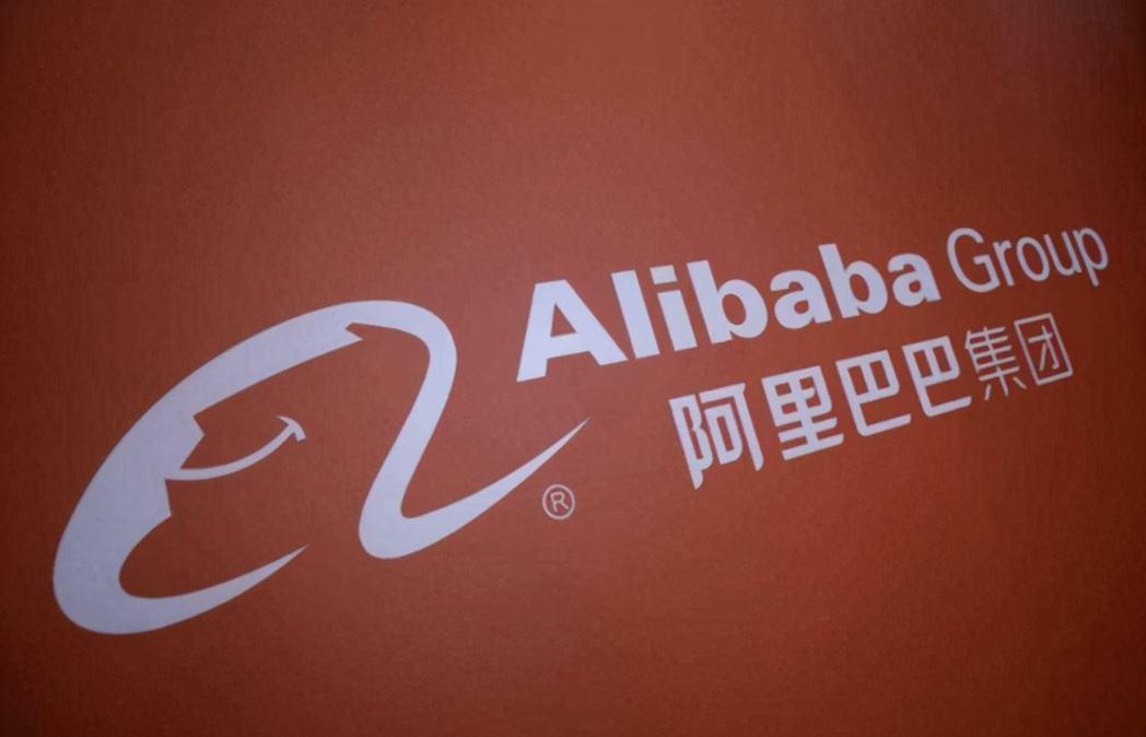 阿里巴巴截至今年第一季經營虧損達人民幣76.54億。(圖/取自搜狐)