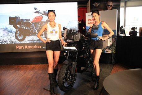 哈雷壯遊新篇章!Pan America台灣市場開放接單