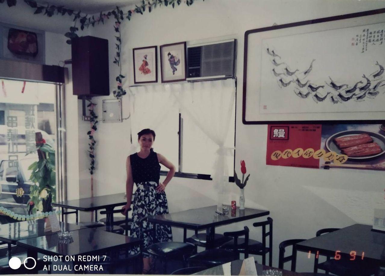 賴森林、洪素妙夫婦30年前在台中市向心路經營「鰻香」鰻魚飯專賣店。 圖/洪素妙提...