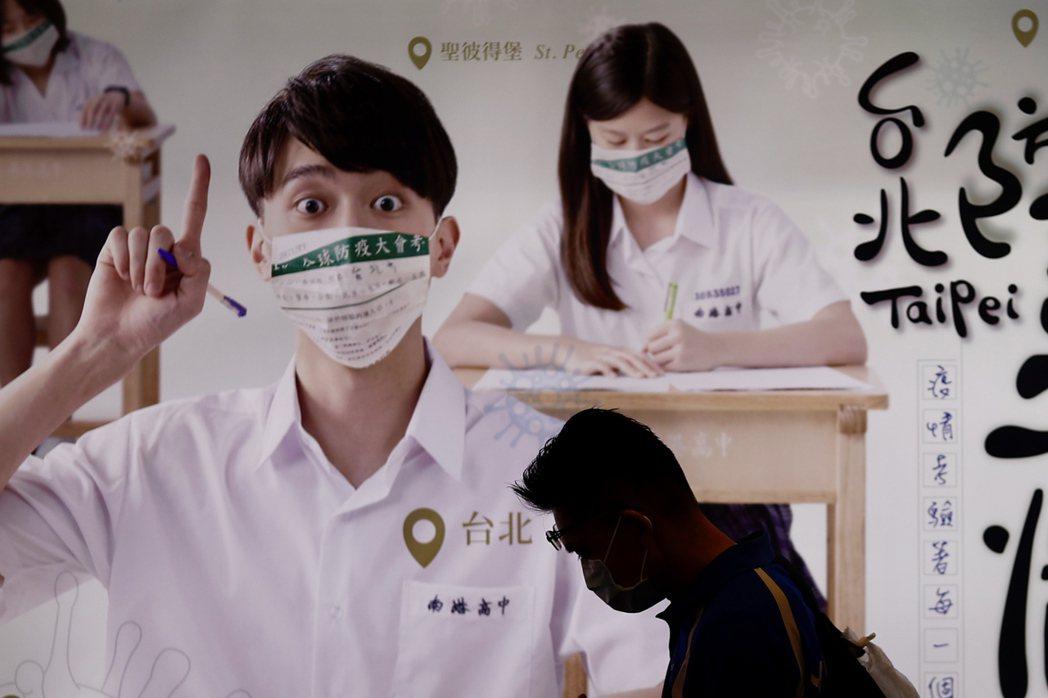 「感謝每一位有憂患意識的台灣人,因為有越多人願意未雨綢繆,台灣就越有機會守住。」 圖/歐新社