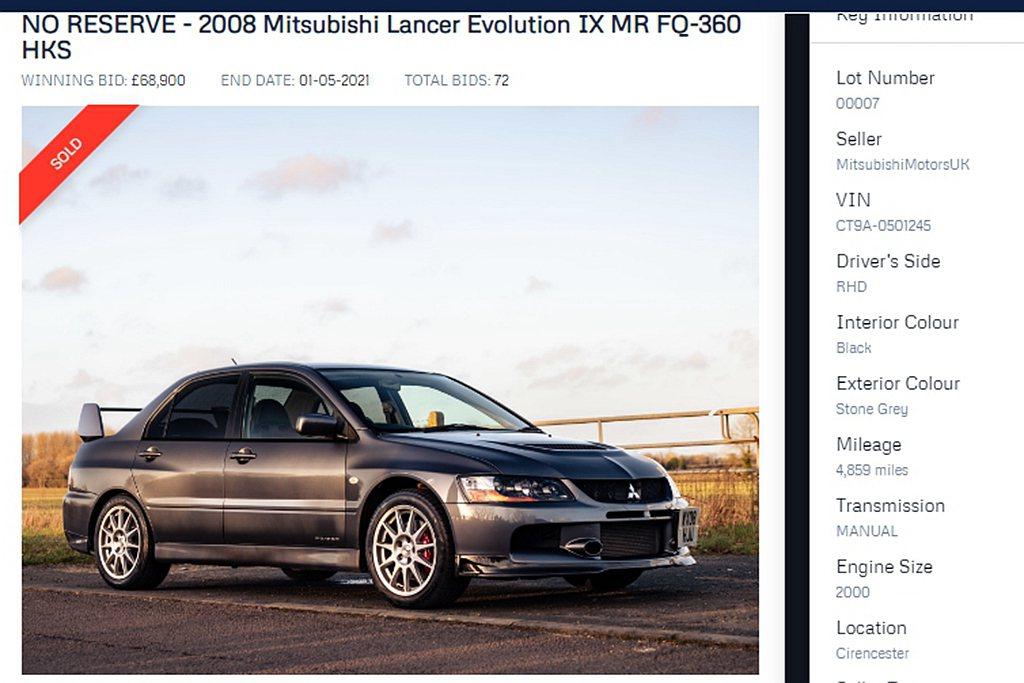 三菱Lancer Evolution IX MR FQ-360最終落槌價格為68...