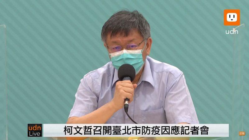 台北市長柯文哲。圖/取自udn TV