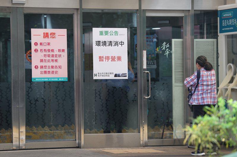 和平醫院醫護員叫外送疑似被歧視,引發網友討論。聯合報系資料照