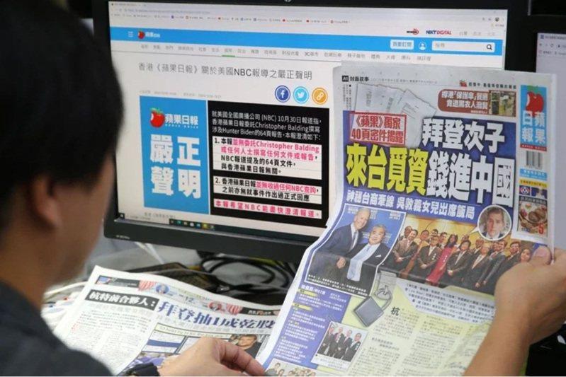 台灣蘋果日報今(14日)發布聲明,宣布將在5月17日出刊最後一次報紙後,18日起停刊。聯合報系資料照片/記者陳柏亨攝影