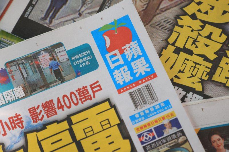 《台灣蘋果日報》宣布在五月十七日出刊最後一次報紙後,將在十八日起停刊。記者林伯東/攝影