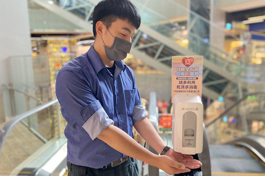 5月17日起敬請顧客進入遠雄廣場填寫「防疫實聯制登記表」。 遠雄流通事業/提供
