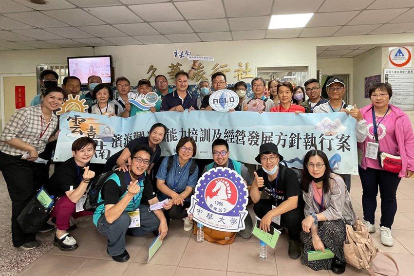雲嘉南濱海觀光圈業者參訪久華旅行社。 中華民國地區發展學會/提供