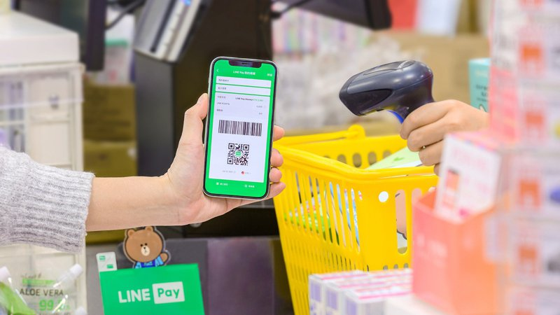 LINE Pay於今年第2季推出「新生活提案」。圖/LINE Pay提供