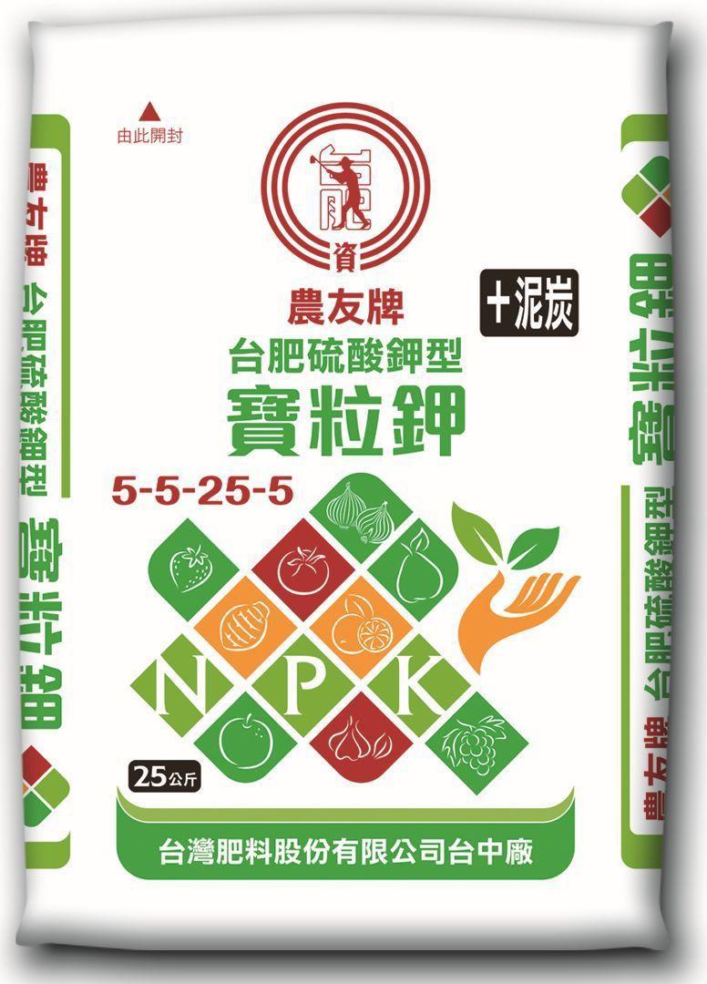 硫酸鉀型寶粒鉀  台肥公司/提供