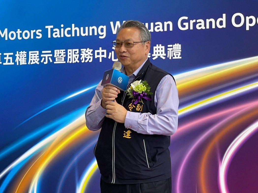 臺中市副市長令狐榮達出席活動。臺中市政府經濟發展局/提供