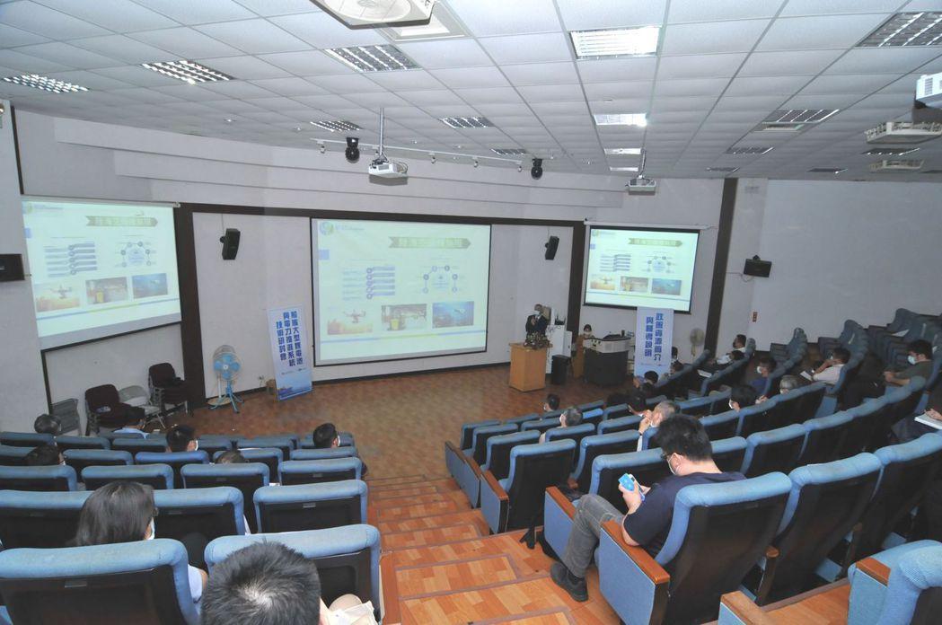 船艦大型鋰電池與電力推進系統技術研討會現場。 船舶中心/提供