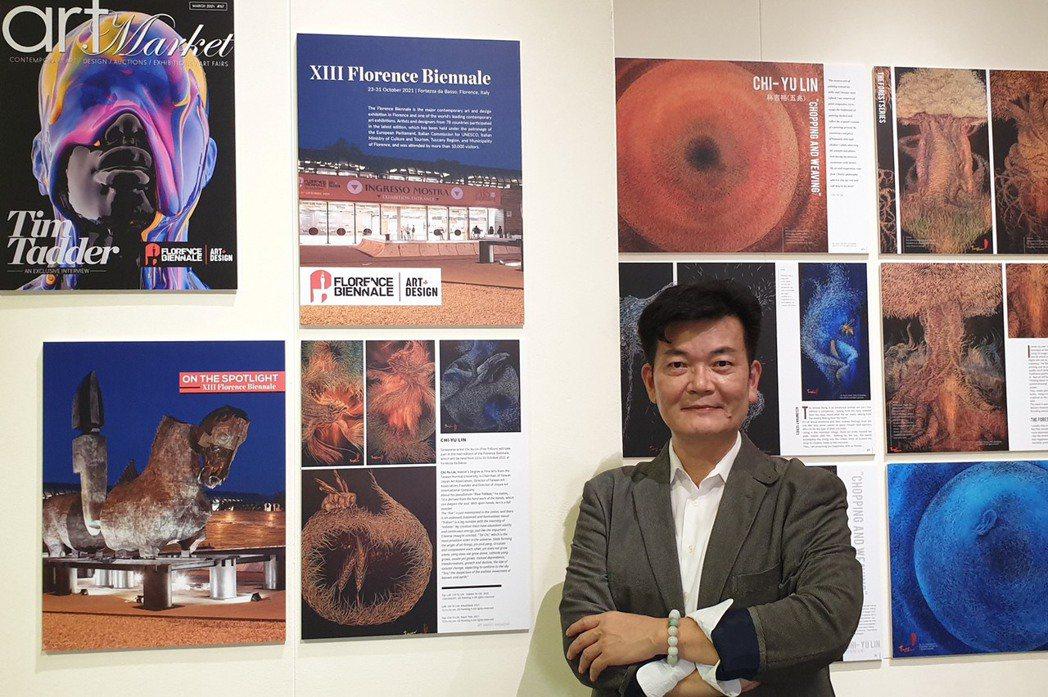 展出(Art Market)專訪林吉裕(砍劈編織技法)系列作品。林吉裕(五兆)/...