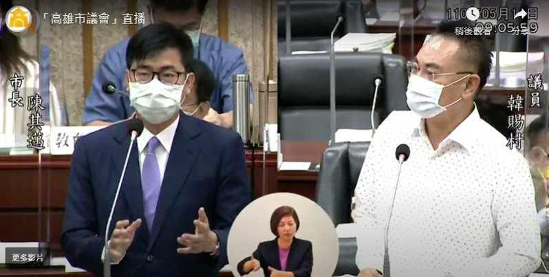 高雄市議會今天起進入總質詢,議員韓賜村(右)希望市長陳其邁(左)要拿出對策。記者徐白櫻/翻攝