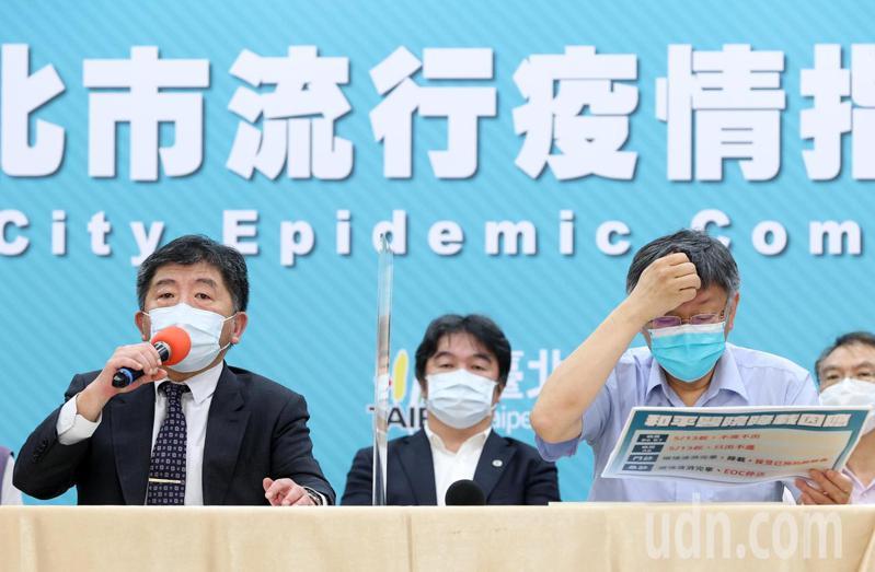 台北市長柯文哲(右)上午與衛福部長陳時中(左)舉行防疫會後記者會,柯文哲表示防疫優先,對5萬名沒有身分證的外勞特赦。記者林澔一/攝影