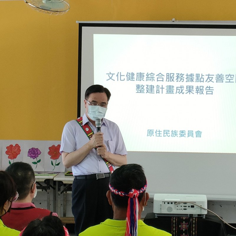 原民會主委夷將·拔路兒(Icyang Parod)今天到台東成功鎮,訪視美山文健站友善空間整建及活化執行情形。記者尤聰光/攝影